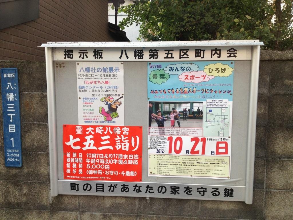 20121015-224733.jpg