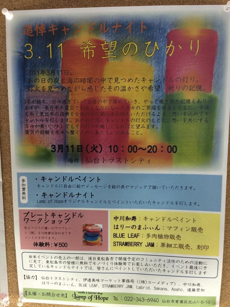 20140313-093610.jpg